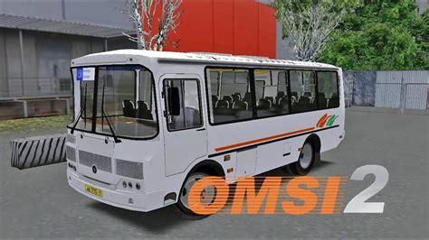 Автобус Паз32053 Рестайлинг для Omsi 2 Youtube