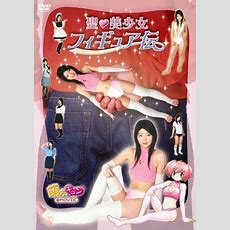 Subscene Legend Of The Doll (2006)  Juaramovienet  Nonton Movie Dan Film Online Gratis