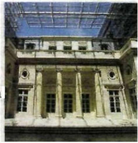 siege social free free déménage siège social dans l hôtel alexandre
