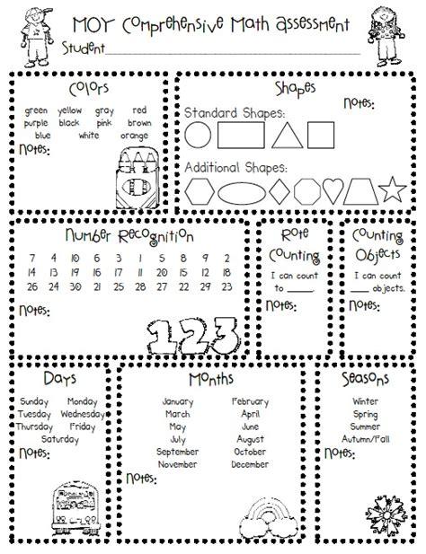 preschool readiness test 14 kindergarten readiness activities and printables tip 46808