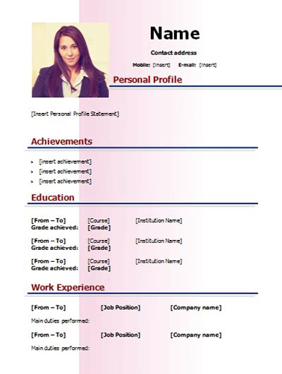 Modele Cv Coloré by Cv Simple Model Word And Color Pink 2 Pages