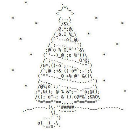merry christmas 2008 edition ascii art