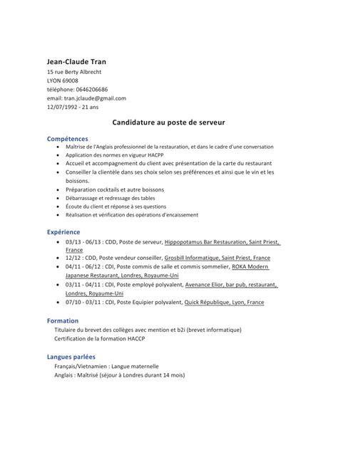 code rome commis de cuisine cv 07 26 jc serveur pdf par neji fichier pdf