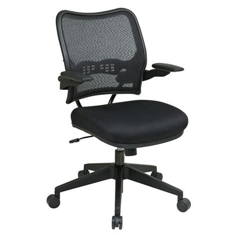 office chair usa