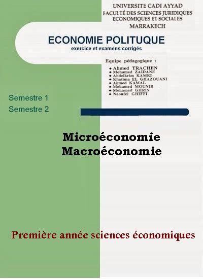 economie politique exercices  examens corriges cours fsjes
