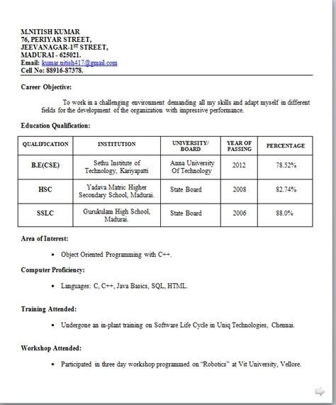 Resume Model For Teachers Pdf by Resume Templates For Freshers