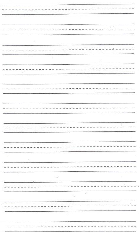 Grade Writing Paper Template