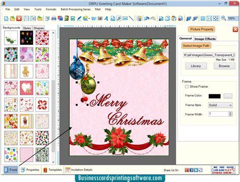 greeting cards designing software designs  print