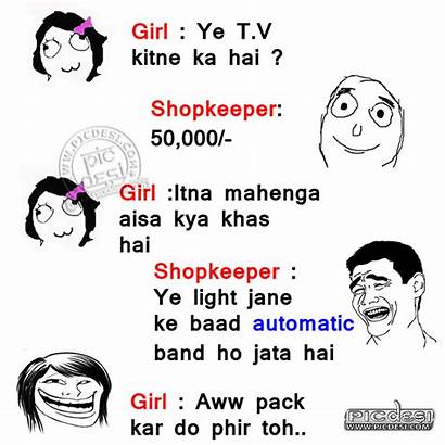 Funny Meme Hindi Buying Tv Picdesi Desi