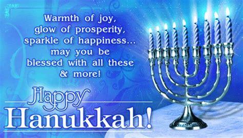Chanukah Hanukkah First Candle Lighting Menorah Prayers