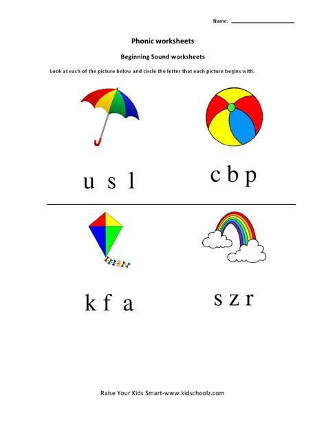 lkg worksheets pdf worksheets for lkg k5
