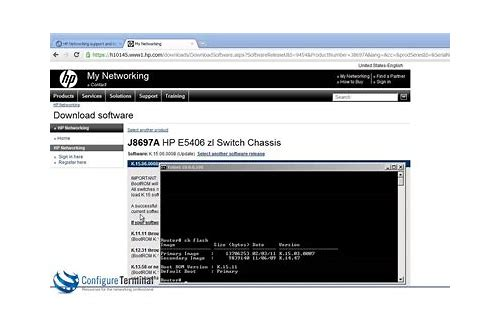 Hp procurve firmware download :: nightermembsi