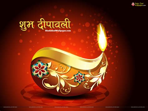 Pictures Images Deepavali Images And Wallpaper