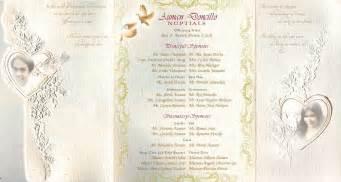 wedding invitation designs unique designs of wedding invitation cards best birthday wishes