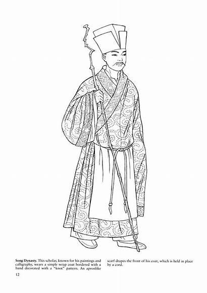 China Dynasty Song Chinese Ancient History Coloring