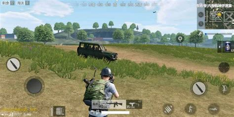 Download Playerunknown's Battlegrounds Mobile