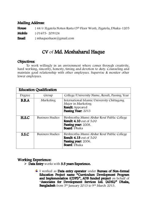resume format for bba internship cv sle
