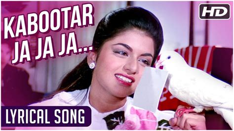 kabootar ja ja ja song lyrics maine pyar kiya