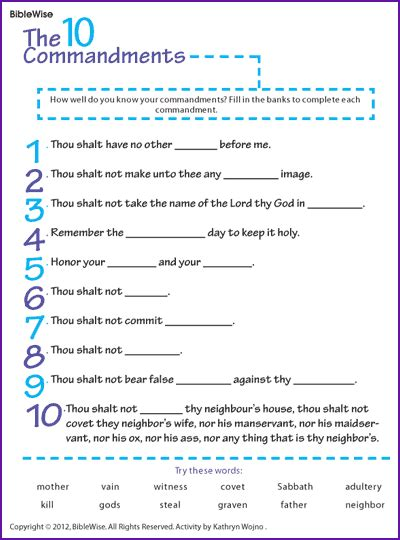 fill   blanks ten commandments kids korner biblewise