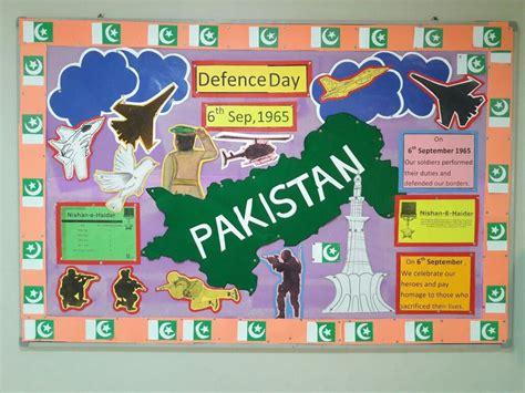 defence day  pakistan board  sunera saleem school