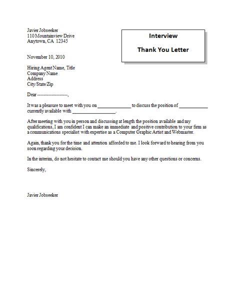 resume format resume cover letter internal position