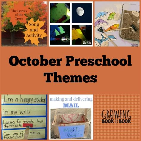 themes for preschool playful preschool 771 | October Preschool Themes