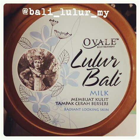 ovale lulur bali milk jar kelley the cat ovale lulur bali