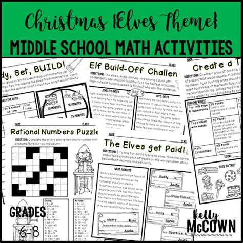 mccown christmas middle school math activities