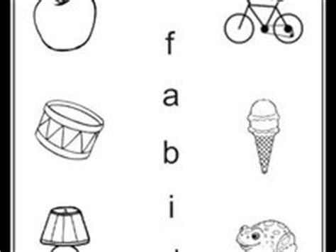 printable worksheets  nursery kindergarten senior