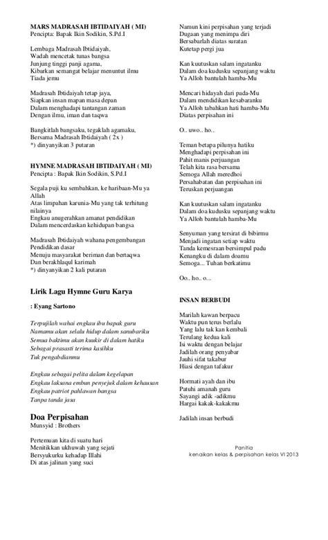 Télécharger lirik doa perpisahan termanis | arraycar
