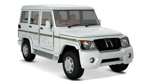 Mahindra Bolero S Zlx Slx Sle Specifications And Price