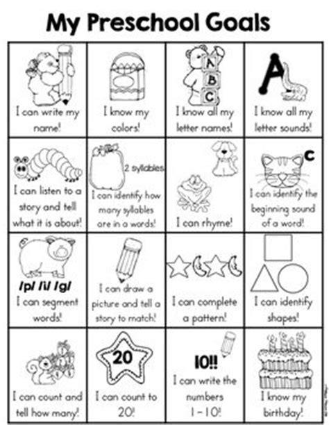 best 25 kindergarten goal sheet ideas on 963 | 22a1f6a3751f16f0aeae6f56b988b068 preschool learning learning activities
