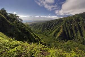 Hawaiian Islands Land Trust