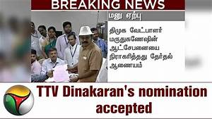 BREAKING NEWS: R.K. Nagar by-elections : TTV Dinakaran's ...