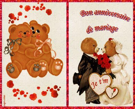 carte anniversaire mariage 1 an cartes gratuites cartes 224 imprimer ou envoyer par mail