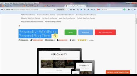 install wordpress quickstart package wordpress