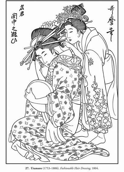 Dover Coloring Japanese Pages Publications Woodblock Prints