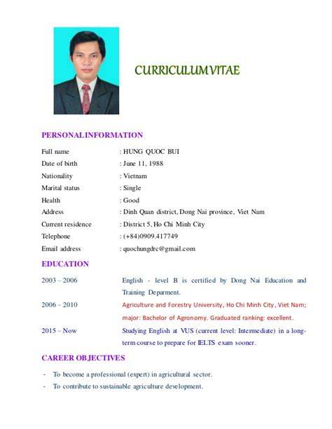 my resume agricultural engineer