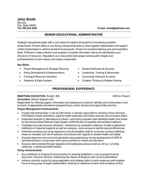 resume with no higher education resume format resume sles education administration