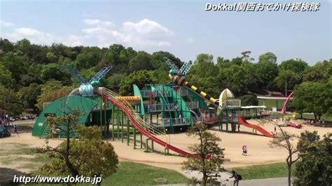 蜻蛉 池 公園
