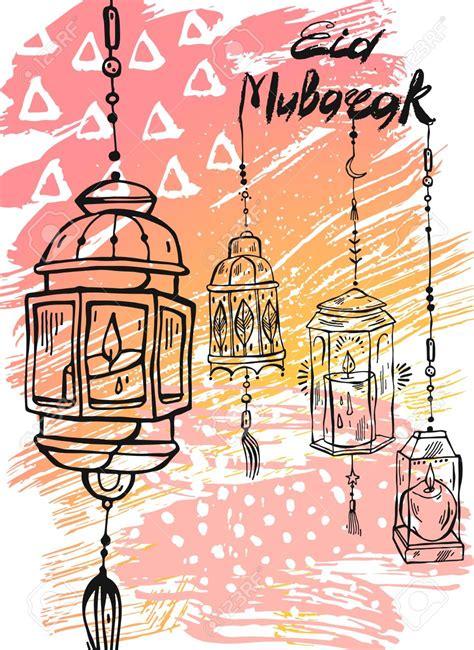 Eid Ul-Adha Greeting Cards 2020 & Eid Greetings