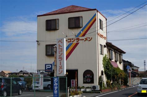 ベトコン ラーメン 倉敷 火事