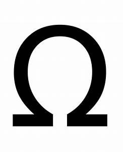 File:Greek Omega normal.svg - Wikimedia Commons