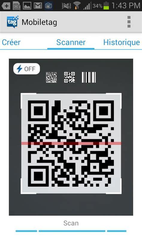 lecteur prc pour télécharger gratuit android