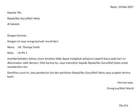 Surat Izin Sekolah by Mr Gaptek S Daily
