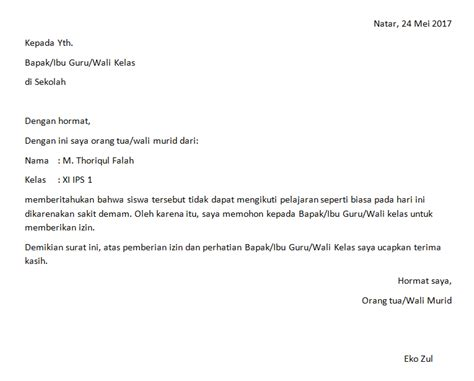 Contoh Surat Izin Karena Sakit by Mr Gaptek S Daily