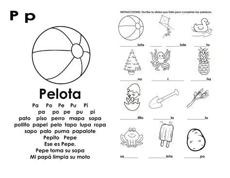 resultado de imagen para completar palabras con p letras actividades con silabas