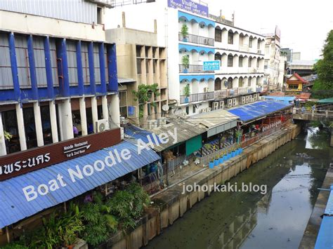 Air Boat Noodle by Bangkok S Boat Noodle Alley At Victory Monument Kuay