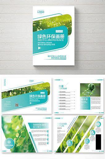 million creative templates  templates brochure