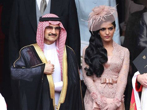 Saudi Arabia Princess Executed